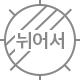 엘록(ELOQ) [ELOQ]_E182MCT106U_(유니) 후드 사파리 트렌치