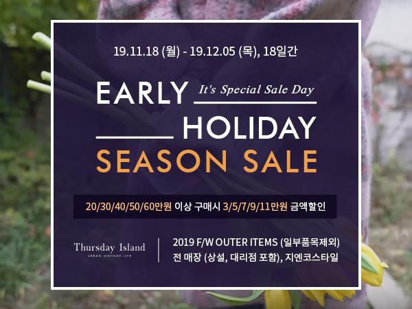 Early Holiday Season Sale!