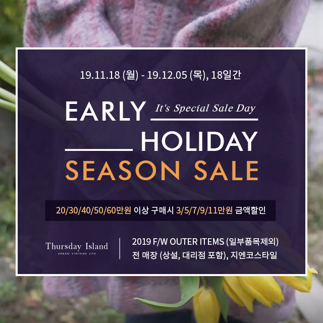Early Holiday Season Sale!