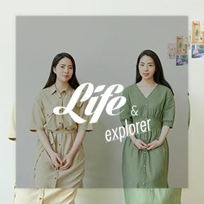 LIFE & EXPLORER [ 코벳블랑이 사랑하는 매력적인 인물들의 삶]