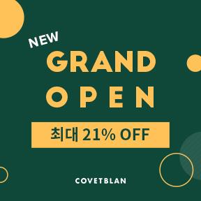 중국 소주 태화백화점 2호점 GRAND OPEN