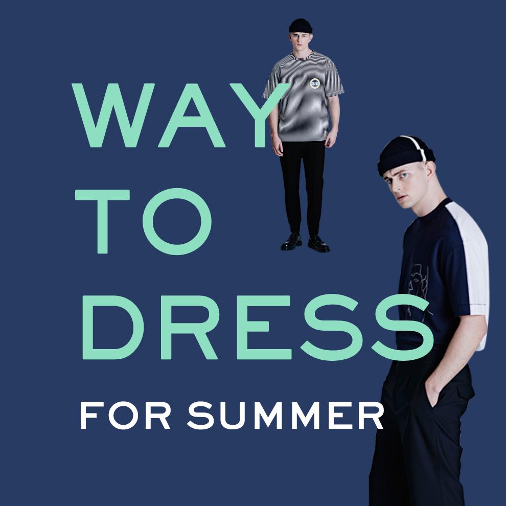 [티아이포맨] 옷 잘 입는 남자의 '한 끗' Way to DRESS for SUMMER