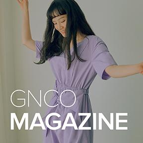 7월 2주차 GNCO magazine