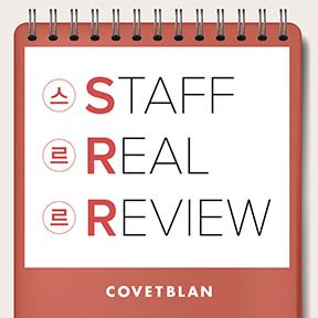 7月 스르르 S t a f f Real Review | GNCO STYLE 직원의 솔직 리뷰 기록