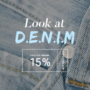 LOOK AT D.E.N.I.M★ 15% 쿠폰