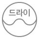 티아이포맨(T.I FOR MEN) HALF ZIP-UP 아노락_M196MJP102M